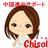 Chisol_Shanghai