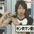 @sho_sakurai_