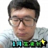 おじい@散財生活する(¥▽¥) | Social Profile