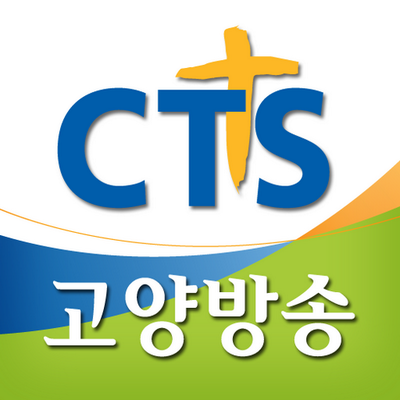 CTS고양방송 | Social Profile