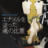 The profile image of RyokoKagami