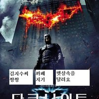 J.W.Seok | Social Profile