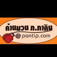 tonopantip | Social Profile