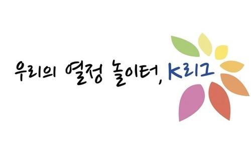 2014 K리그 클래식 Social Profile