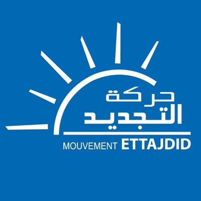 Mouvement Ettajdid