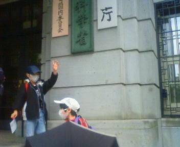 あきあき@郡山→岡山県に自主避難 Social Profile
