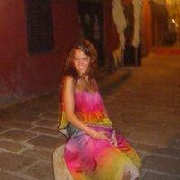 Nilhan İcten | Social Profile