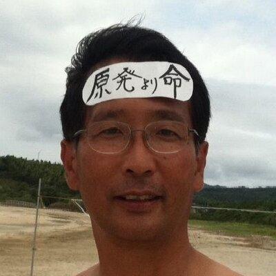 竹原信一 | Social Profile