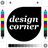 @DesignCorner