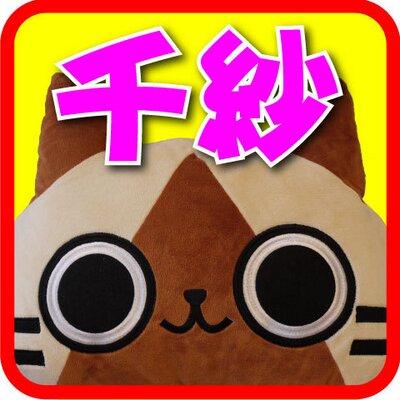 ちひろ@もち | Social Profile