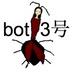 @kikko_not_bot_R