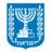 Israel in HolySee