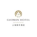GuomanHotelShanghai