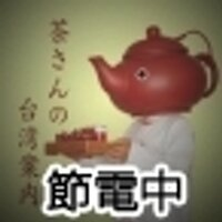 Marlowe_yuyang   Social Profile