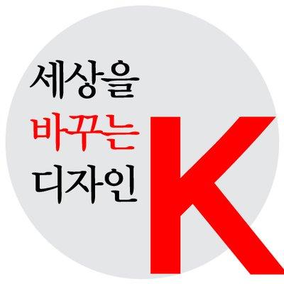 디자인 K | Social Profile