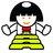 genkie_ube