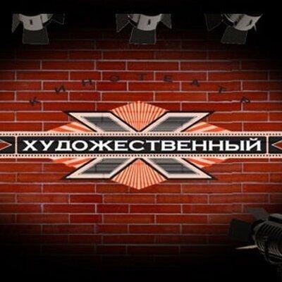 Pobedpixcom / художественный кинотеатр спб
