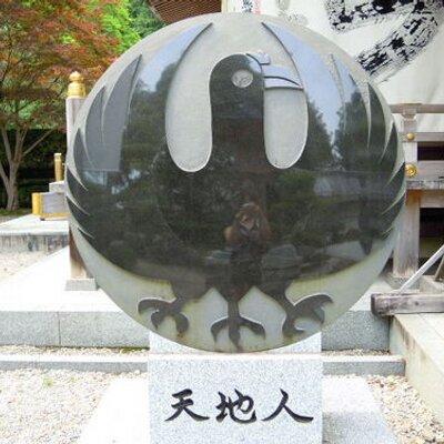 てんこ   Social Profile