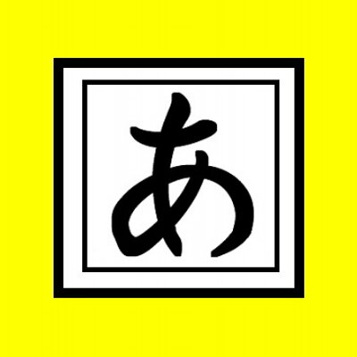 Jiro | Social Profile