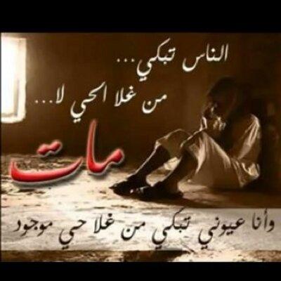 ❣༄ེ•@anfas_q8•༄ེ❣   Social Profile