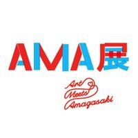Art Meets Amagasaki | Social Profile