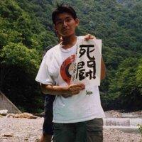 古閑 洋 | Social Profile