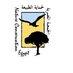 NCE - الجمعية المصرية لحماية الطبيعة's Twitter Profile Picture