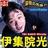 The profile image of shinooka_ken