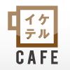 イケテルCAFE Social Profile
