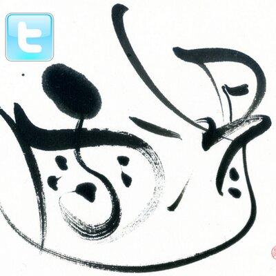 hoklocal | Social Profile