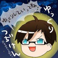 ゆっくりつぢけん(emonの情報bot) | Social Profile