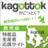 The profile image of kagottok