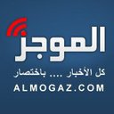Photo of Almogaz's Twitter profile avatar