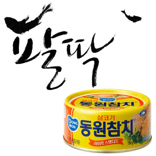 dongwon tuna Social Profile