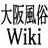 fuzokuwiki06