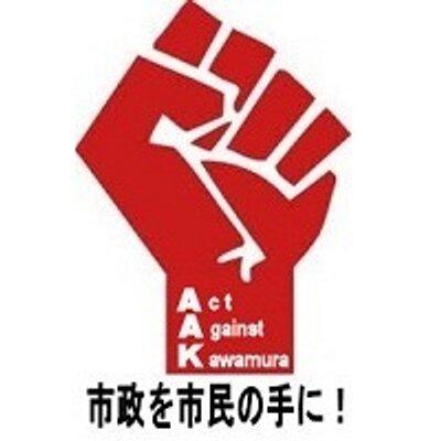 Akira MORI | Social Profile