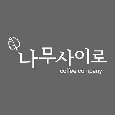 _namusairo | Social Profile