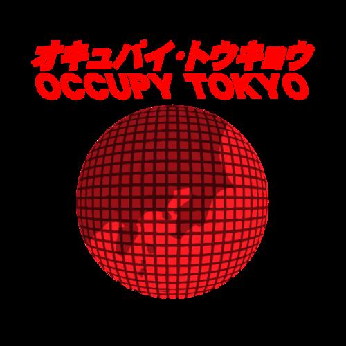 Occupy Tokyo Social Profile