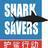 @SharkSaversSG