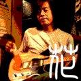 花岡実田 | Social Profile