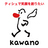 kawanopaper