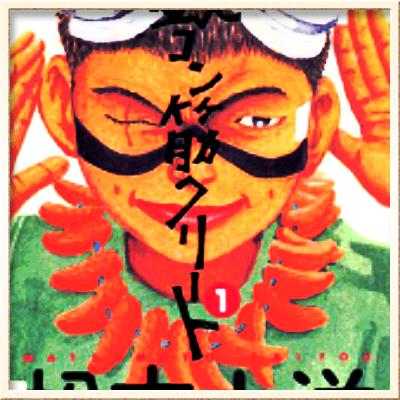 Kazuhito Mine Social Profile