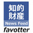 @favotter_patent