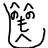 jag_yamaneko