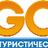GO_Kirov