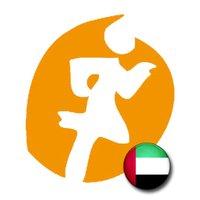 Hercules Trophy UAE   Social Profile