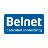 Belnet, Belgium
