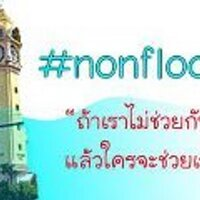 @Nonflood