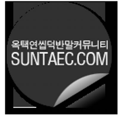 SUNTAEC | Social Profile