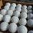 Snowball_yama